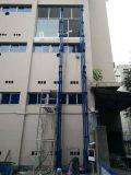 不锈钢液压货梯仓储起重机榆林市泰安市启运供应商