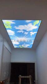 喷绘软膜天花UV软膜灯箱