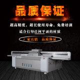 竹木纖維板UV印表機彩色浮雕光油3d彩印機