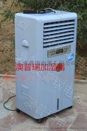 机房、档案室加湿,工业湿膜加湿器系列XH-805