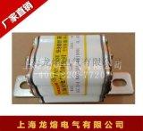 快速熔断器 117KH4-500V/1500A