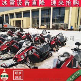 生产厂家金属杠杠滴雪地摩托 ,大马力冰上摩托车