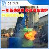 生物質木片燃燒機環保生物質燃燒熱風爐新型節能燃燒爐