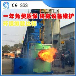 生物质木片燃烧机环保生物质燃烧热风炉新型节能燃烧炉