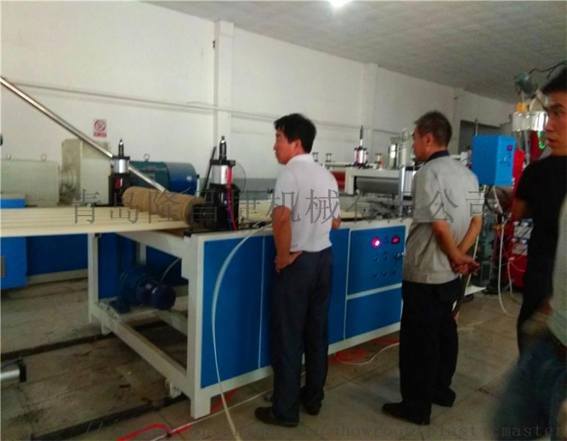 pvc塑料片材挤出生产线、PVC波浪板设备生产线