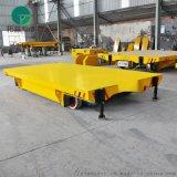 升降式軌道平板車定製生產車間軌道車