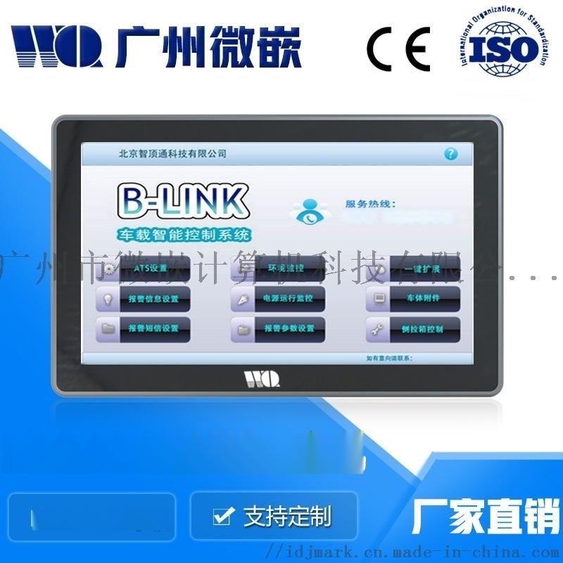 安卓15.6寸高清工业触摸屏,工业触摸一体机