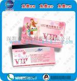 深圳智能卡厂家供应FM11NT0X1D芯片非接触式IC卡