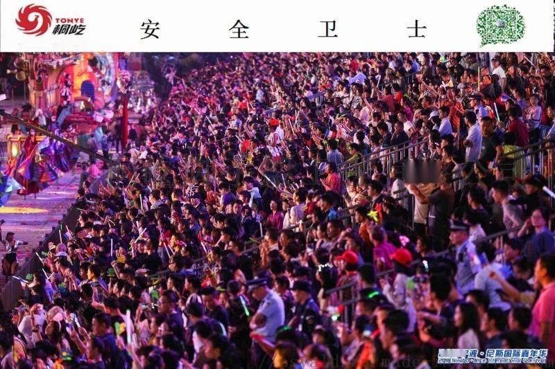 大型群众活动临时看台