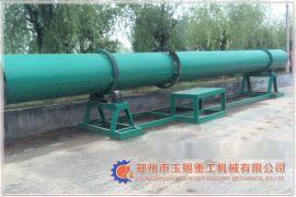 玉賜重工专业供应有机肥粉碎机、有机肥翻堆机