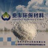 保温砂浆专用30-50目玻化微珠(闭孔珍珠岩)