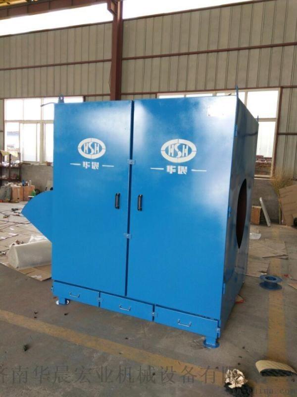 大型脉冲滤筒净化器工业废气处理设备中央集尘器
