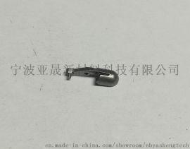 金属粉末注射成型 活取钳医用剪刀