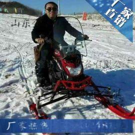 供应滑雪场 雪地摩托车 游乐摩托车 一件代发