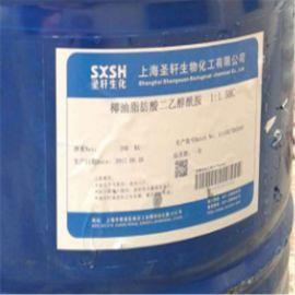 6501 脂肪酸二乙醇酰胺 CDEA 1:1.5