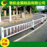 三門峽市政護欄 道路隔離欄杆 鋅鋼護欄生產廠家