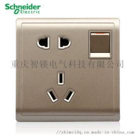 面板开关插座_金墙壁开关_照明开关_五孔插座