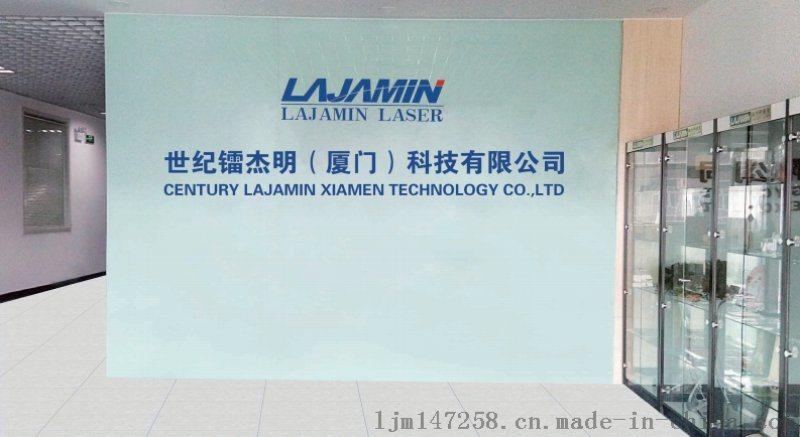 厦门厂家供应精密光纤激光切割机