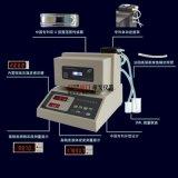 BHDM-YM08化工液体助焊剂密度计