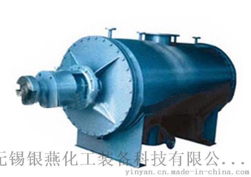 无锡银燕耙式干燥器 ZB型真空耙式干燥机