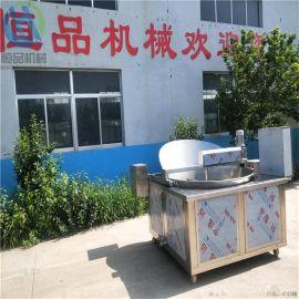 油面筋炸锅  电加热油面筋油炸机器