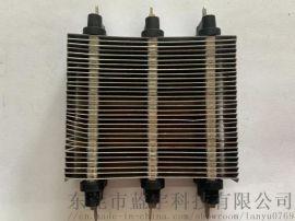 PTC恒温加热器 恒温加热板 蓝宇科技PTC发热片