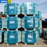 UV光氧净化设备 光氧净化器 废气处理环保设备