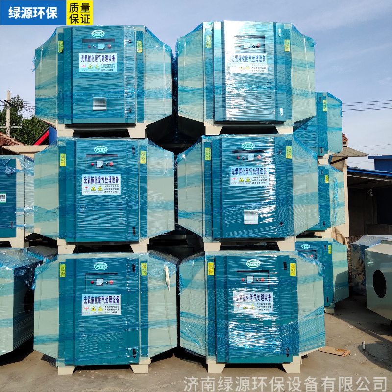 UV光氧淨化設備 光氧淨化器 廢氣處理環保設備