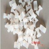 矽膠模壓配件 定製矽膠模壓製品