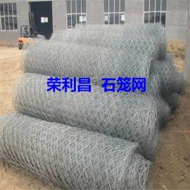 四川鉛絲石籠網,鍍鋅鉛絲格賓籠,鉛絲石籠網廠家價格