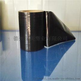 生产加工黑白特高粘保护膜