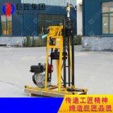 小型全液压岩心钻机YQZ-50A微型工程勘察钻机