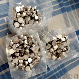 钕铁硼强力磁铁生产厂家 / 圆柱磁铁 / 磁柱