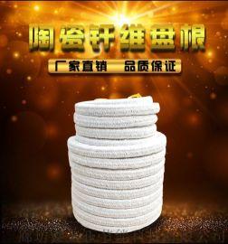 氧化铝陶瓷盘根绳厂家供应硅酸铝纤维方绳陶瓷纤维盘根