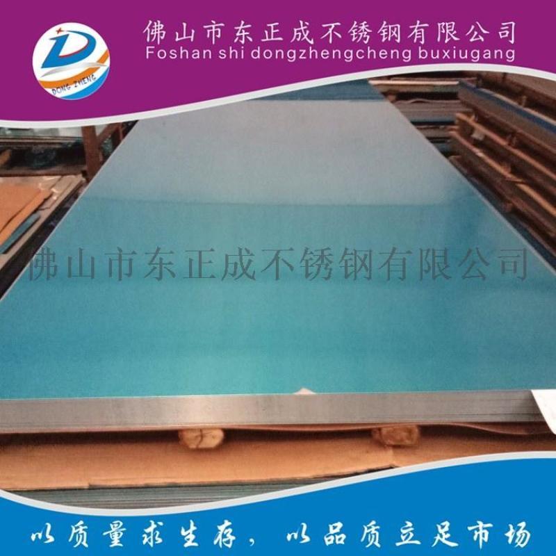 广西不锈钢2B板,316L不锈钢装饰板