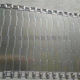 不鏽鋼鏈板衝孔鏈板輸送帶不鏽鋼輸送帶傳動鏈條式板鏈