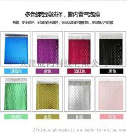 北京順義區黃色牛皮紙平口氣泡信封袋