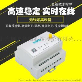 安徽抗干扰温湿度模拟信号数据采集设备