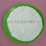 河南氢氧化钙 污水处理药剂 高含量氢氧化钙