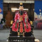 道家-三清尊神神像三清道祖塑像孔子佛像