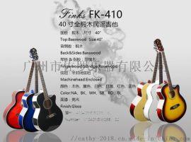 芬克斯品牌40寸普及入門民謠吉他