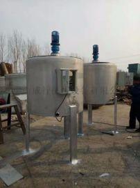 定制不锈钢电加热胶水乳化搅拌罐 热熔胶搅拌反应罐