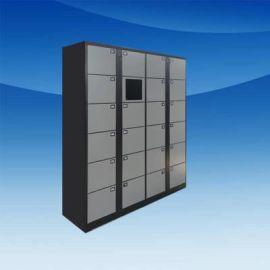 24門指紋電子寄存櫃自助存包櫃智慧儲物櫃天瑞恆安