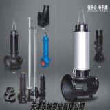 耐高温汙水泵 天津汙水泵生産廠家