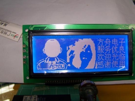 加油机烤烟机用液晶屏
