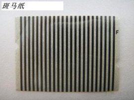斑马纸-01