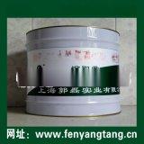 WP-01水性氯磺化聚乙烯塗料生產廠家