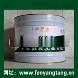 WP-01水性氯磺化聚乙烯涂料生产厂家