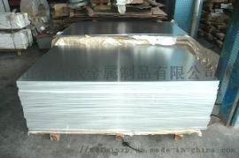现货1060纯铝板,拉丝铝板,规格全,免费拿样