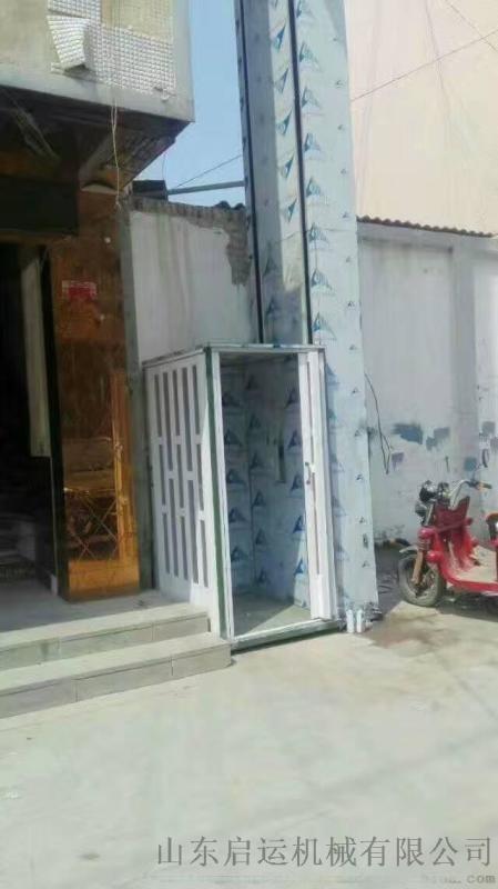 建築無障礙升降平臺家用無障礙電梯啓運殘疾人升降平臺